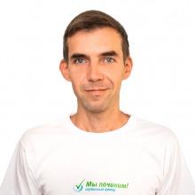 Мастер Андрей МыПочиним