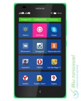Ремонт Nokia XL