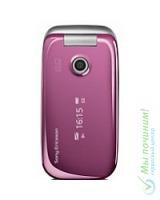 Ремонт Sony Ericsson Z750